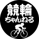 【平塚競輪】7月29日最終日F2ナイターガールズ「オッズパーク杯」キャンぺーン